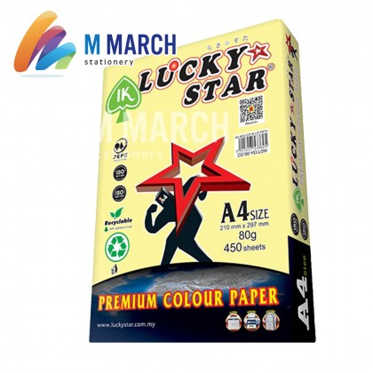 Ik Lucky Star Colour Paper A4 80 gsm 450 Sheets (Yellow)
