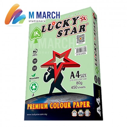 Ik Lucky Star Colour Paper A4 80 gsm 450 Sheets (Green)