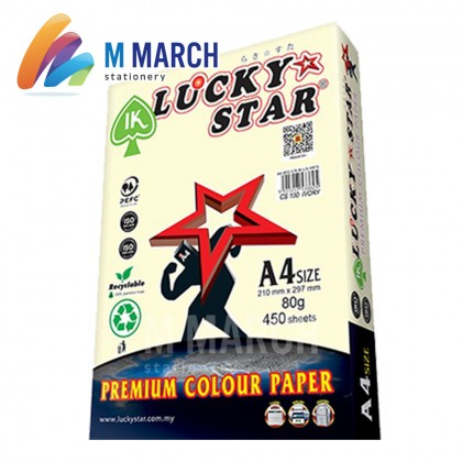 Ik Lucky Star Colour Paper A4 80 gsm 450 Sheets (Ivory)